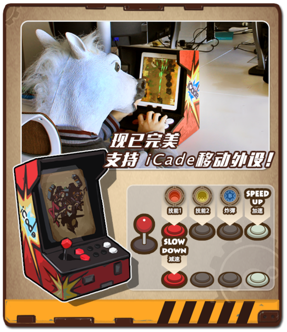 icade1.png